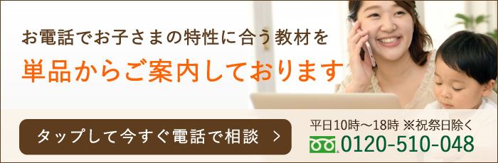 カスタマイズ・プラン